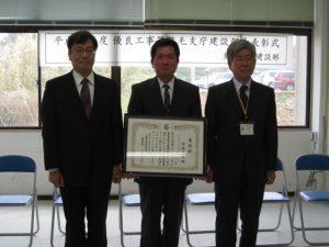 受賞者(写真中央)
