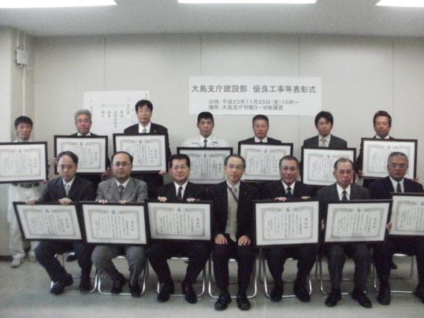 表彰式(後列左から3人目)