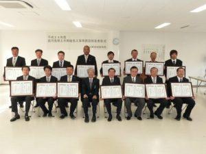 表彰式 (後列右から4人目)