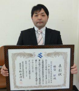 受賞者:福留 敏 (監理技術者
