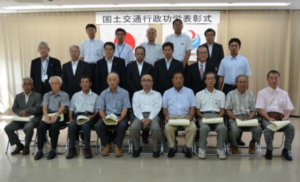 平成25年度 国土交通省 九州地方整備局 国土交通行政功労表彰