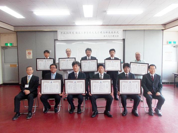 平成26年度  鹿児島県 熊毛支庁 建設部長表彰
