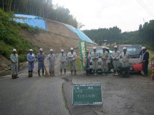 20111021_shugou