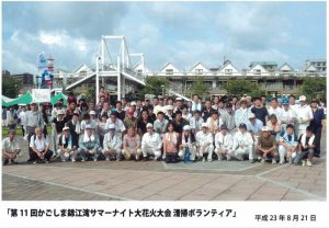 kinko_hanabi_seisou_110821