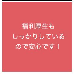 staff-icon_jimu08