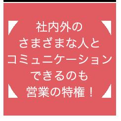 staff-icon08