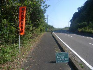 H260415to16_harutahama01-300x225