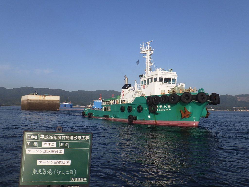 5月 竹島港(三島村)ケーソンを据付けました