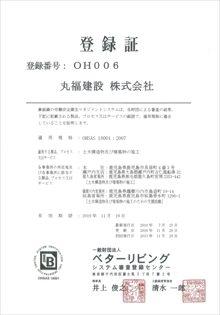 oh006
