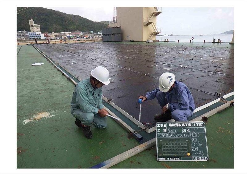 亀徳港改修工事  徳之島