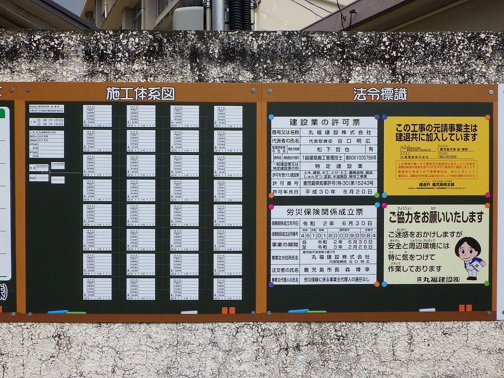 掲示板 土木 管理 技士 1 級 施工