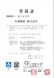q1420