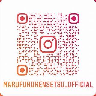 Re-Instagram