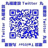 Re-Twitter