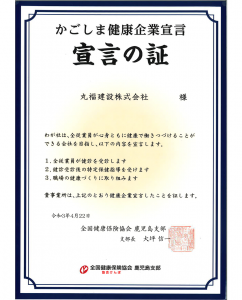 3sengenakashi001-1